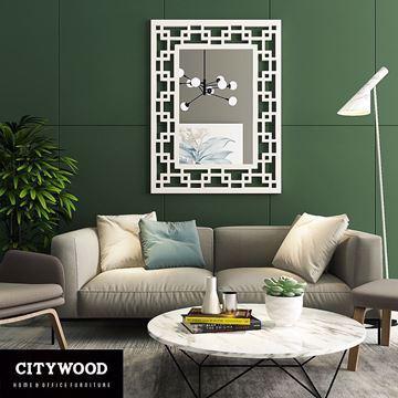 صورة مرآة الحائط CWM-1