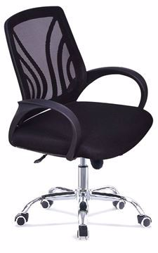 Office Mix mesh back chair 7958 Black