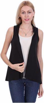 Picture of Jamila 1304 Short Cardigan For Women - Black