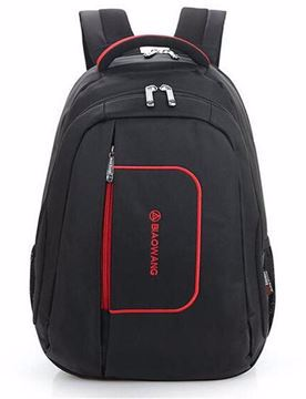 صورة شنطة لاب توب وسفر باك باك حقيبة ظهر ضدد المياه 15 14 15.4 15.6