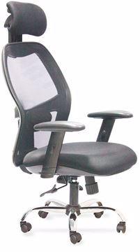 صورة كرسي مكتب دوار لون اسود من ميش