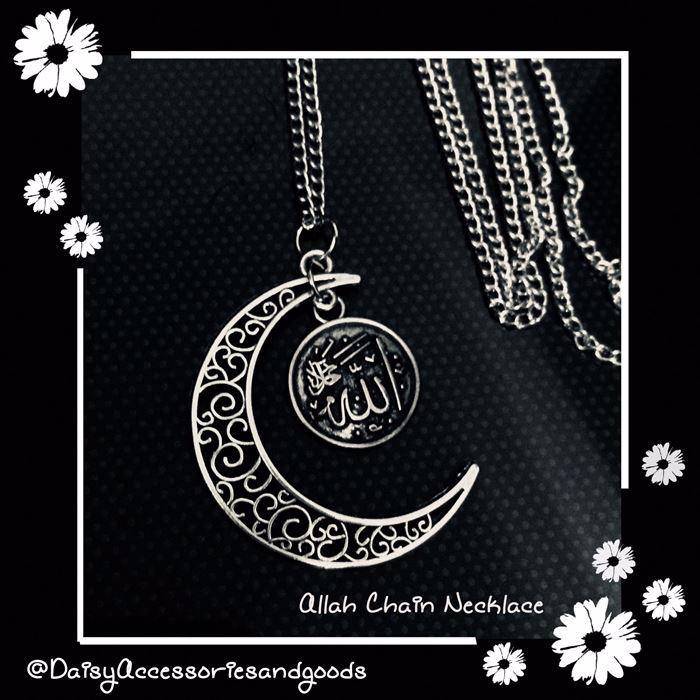 صورة Allah Bracelet