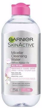 صورة Garnier micellar cleansing water 400 ml