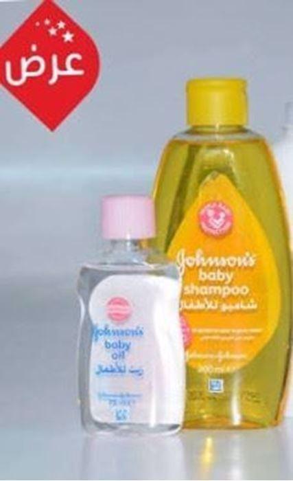 صورة Johnson 500 ml + oil 75 ml
