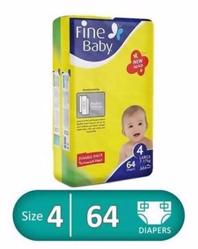 صورة Fine baby no. 4 / 64 diapers