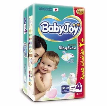 صورة Baby joy no 4 / 60 diapers
