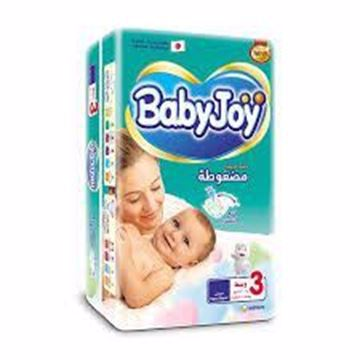 Picture of Baby joy no 3 / 60 diapers