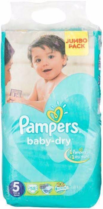 صورة Pampers no 5 / 58 diapers