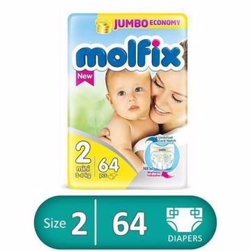 صورة Molfix no 2 / 64 diapers