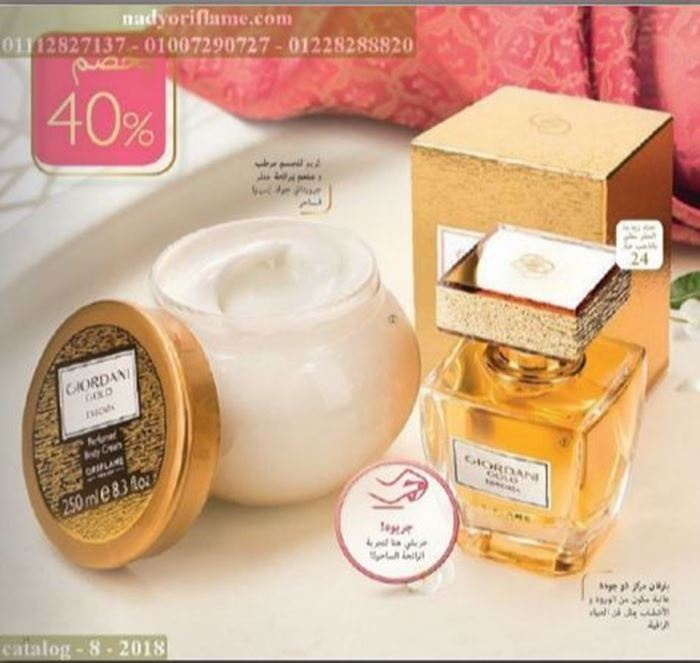 صورة Giordani Gold Essenza Parfum+Body cream