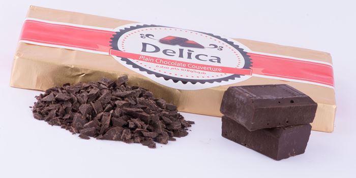 صورة Plain Delica Kitchen bar 220 g