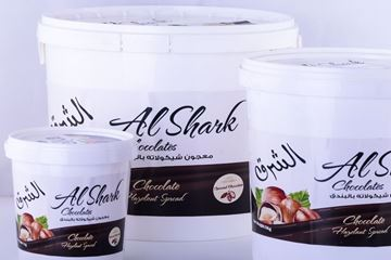 صورة Al Shark spread hazelnut 1 KG