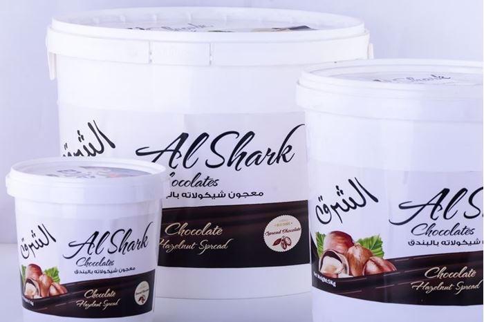 صورة Al Shark spread hazelnut 1 KG