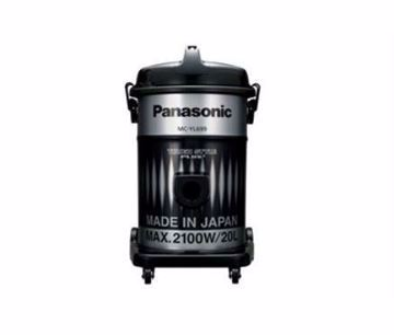 Picture of Panasonic Vacuum Cleaner 2100 Watt/20 L
