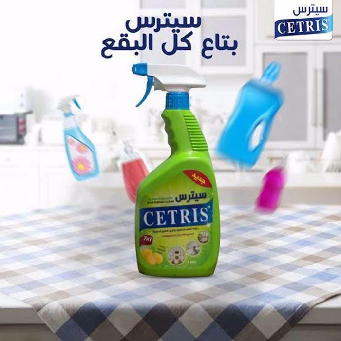 صورة Cetris - سيترس
