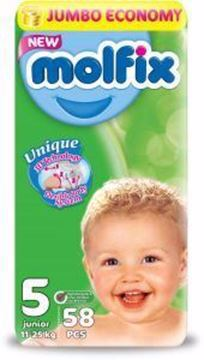 صورة Molfix no 5 / 58 diapers