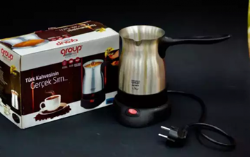 صورة غلاية قهوة استاليس تركي