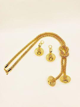 صورة طقم مجوهرات ذهب صيني