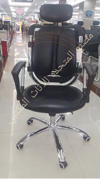صورة Advanced black medical chair with 5 machines - كرسى طبى متعدد الاستخامات  أسود 5 ماكينات