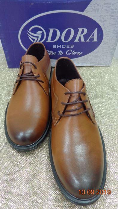 حذاء dora