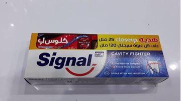 Picture of سيجنال عرض 120 مل + 25 مل كلوس اب