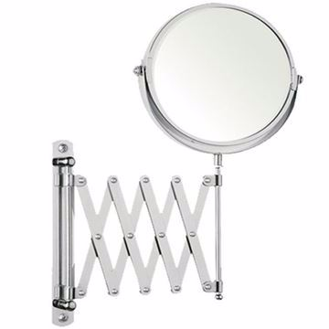 صورة Expendable Magnifying shaving mirror
