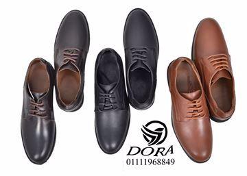 صورة حذاء جلد طبيعى نعل طبي