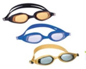 صورة نظارة سباحة
