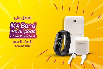 صورة Airpods i9S + Smart Watch M4 band + Power Bank 10000 mAh LDNIO Origina