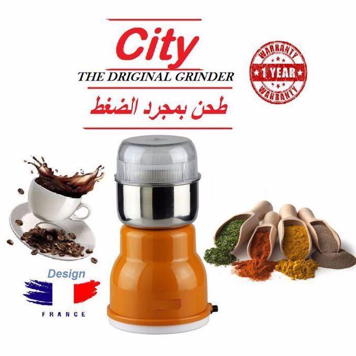 صورة مطحنة بن برتقالي city