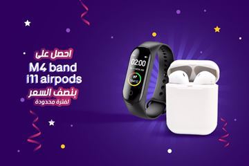Picture of Airpods i11 + Smart Watch M4 bandعرض لفتره محدوده نصف السعر