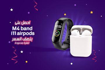 صورة Airpods i11 + Smart Watch M4 bandعرض لفتره محدوده نصف السعر
