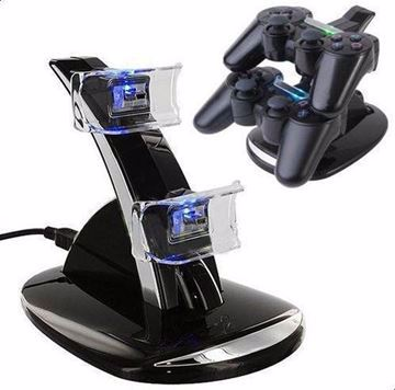 Picture of حامل دراعات play station مزود بشاحن