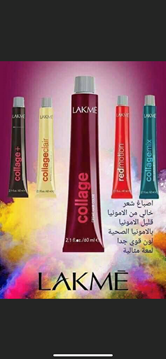 Picture of Lakme Hair Color